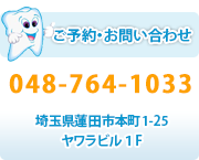 phone-area